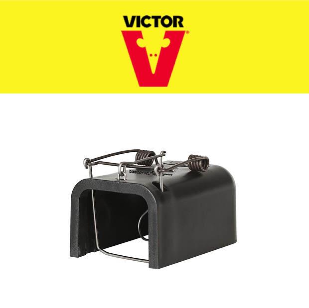 victor blackbox gopher trap 0625 the home depot rh homedepot com